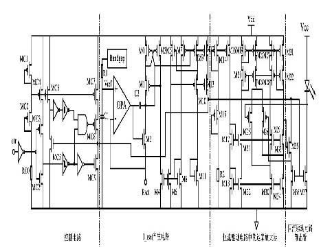 led恒流驱动电路的设计方案