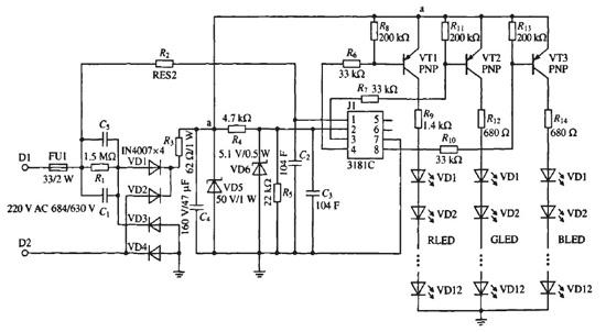 led景观照明灯驱动电路设计方案