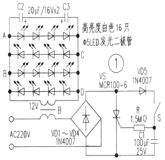 笔者制作了一个交流led节能延时开关灯,用了一个带插座的电视天线