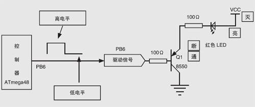充电台灯电路原理图