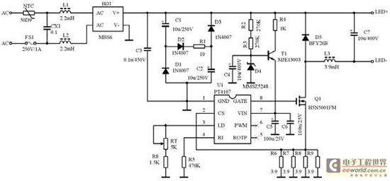 r5 是芯片振荡电路的一部分,改变它会调节振荡频率.