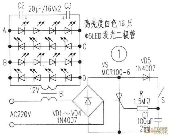 在电源电路中主要由变压器,整流桥两个模块组成;在驱动电路中主要由