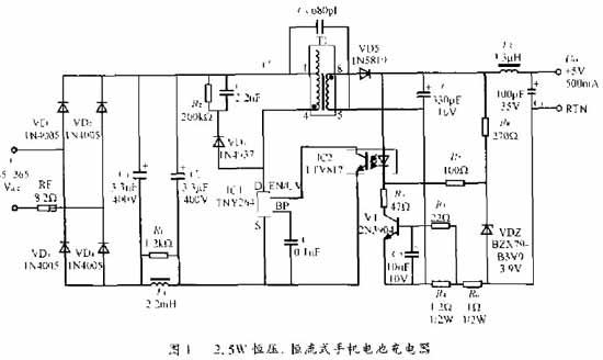 5w(5v,0.5a),交流宽范围输入的手机电池充电器电路,如图1所示.