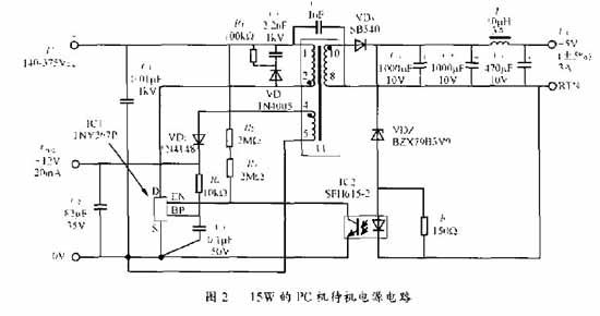 电路 电路图 电子 原理图 550_290